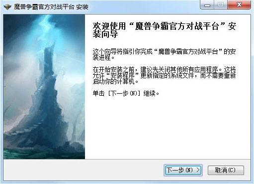 魔�F��霸官方��鹌脚_ v2.1.41 �W易官方版