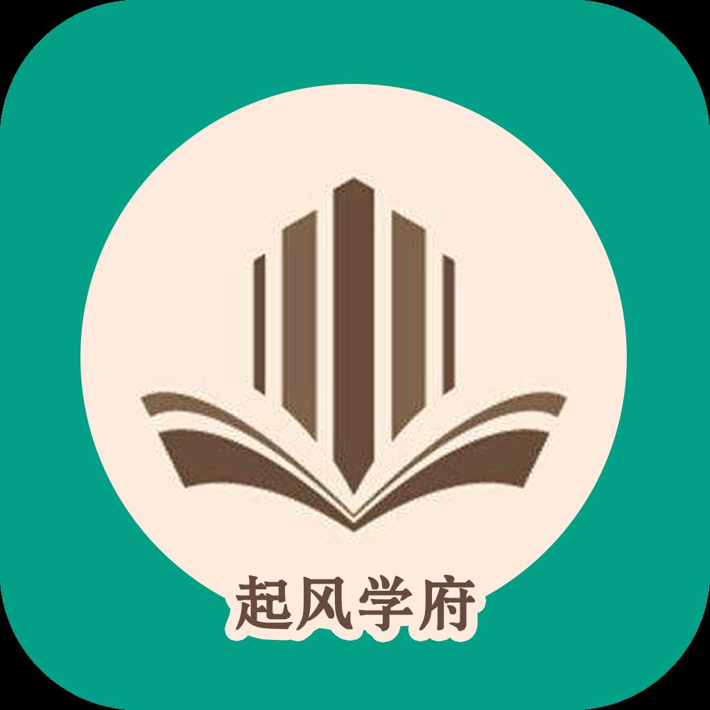 起风学府(在线教育学习生涯规划)
