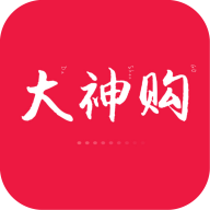 大神购v1.0.51