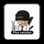 PUB Gfx+游戏优化神器