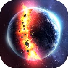 星球毁灭模拟器IOSv1.0.4 破解版