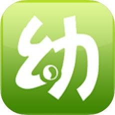 智慧幼儿园教师版app