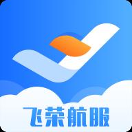 飞荣航空订票软件