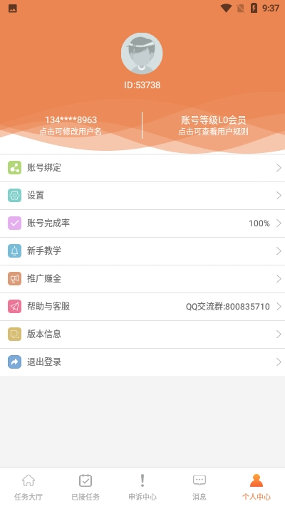 小米饭app 1.3安卓版