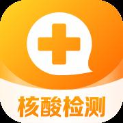 爱康体检宝手机版v4.0.1 安卓版