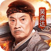 �_叔�髌婊厥昭b�浒�1.0.2最新版