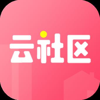正图云社区(社区物业管理)