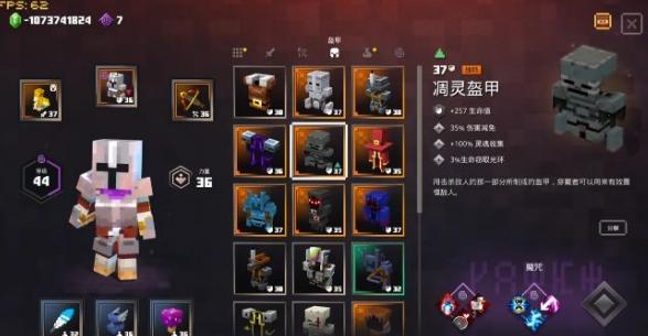 我的世界地下城中文怎么设置