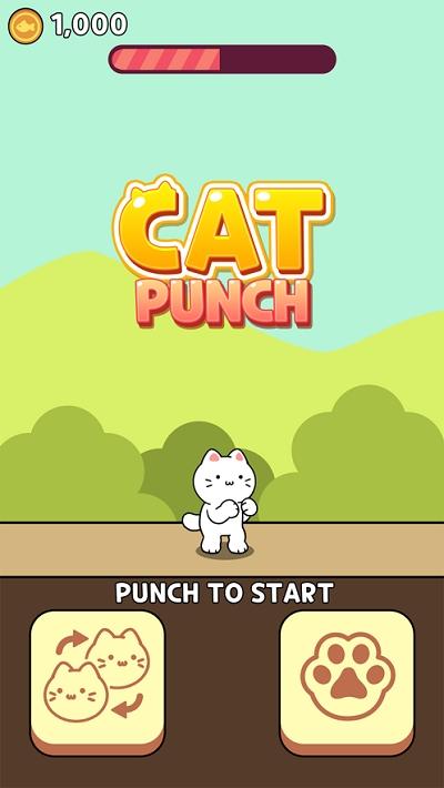 猫打拳无限块
