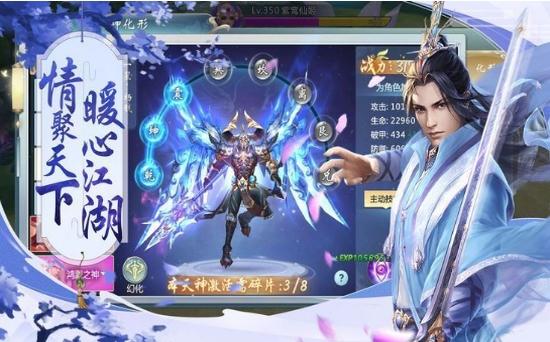 仙恋九歌之剑侠情缘