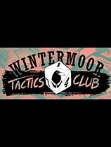 冬沼战术俱乐部Wintermoor Tactics Club免安装绿色中文版