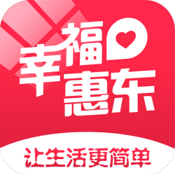 幸福惠东生活服务app