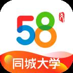 58同城大学职业教育平台