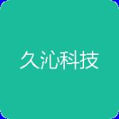 久沁网课助手手机版app