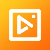 视频制作软件免费版