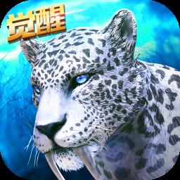 英灵幻想果盘版v1.0安卓版