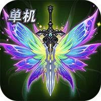 大天使单机版变态版v1.20.1