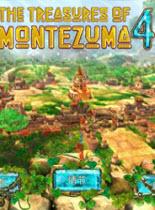 蒙特祖玛的宝藏4绿色中文版 免安装版