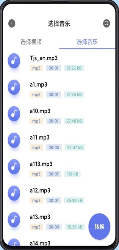 格式工厂视频转换器 4.1.4