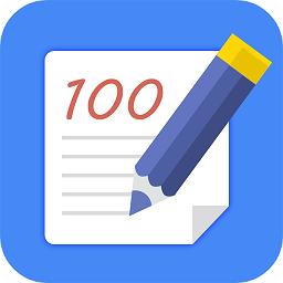 作业答案帮手2020