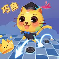 少儿国际跳棋教学合集v1.0.0