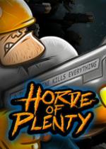 丰饶部落Horde Of Plenty免安装硬盘版