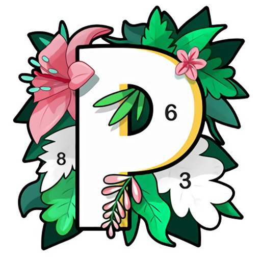 数字填色教育手机版v3.6 最新版