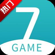 7724游戏盒子app4.6.003 安卓最新版