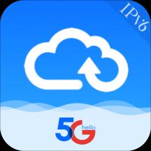 天翼企业云盘客户端V3.0.0 安卓版