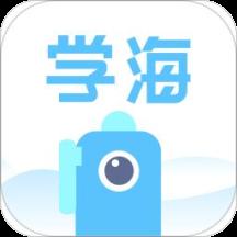 学海密探安卓版V3.5.4 安卓官方版