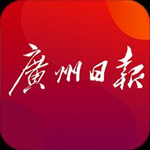 广州日报appv4.6.1 安卓版