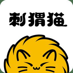 刺猬猫阅读内购破解版无限书币