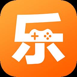 乐乐游戏盒官方版v2.0