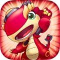 萌龙守护战九游版v1.0.0安卓版