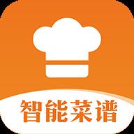 智能菜谱(厨艺教学平台)