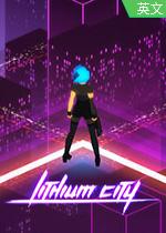 锂之城Lithium City免安装硬盘版