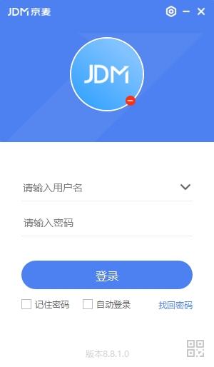 京东商家助手(京麦任务台) v8.11.0 官方最新版