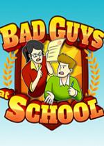 校园恶搞模拟Bad Guys at School