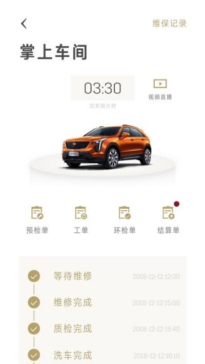 �P迪拉克��d智能app V5.3.2