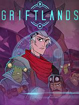 欺诈之地Griftlands免安装绿色中文学习版