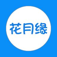 花月缘婚恋app