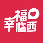 幸福临西app