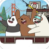 熊熊三贱客疯狂钓鱼