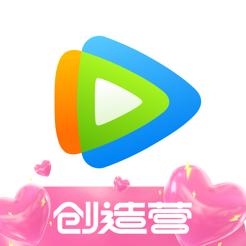 腾讯视频HD苹果版V7.0.9官方iOS版