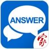 医生语音答题助手app
