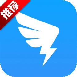 阿里钉钉appV5.1.39 官方版