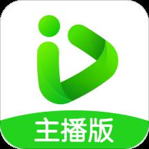 爱奇艺播播机直播appV5.6.0 官方安卓版