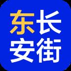 东长安街appv1.0.2安卓版