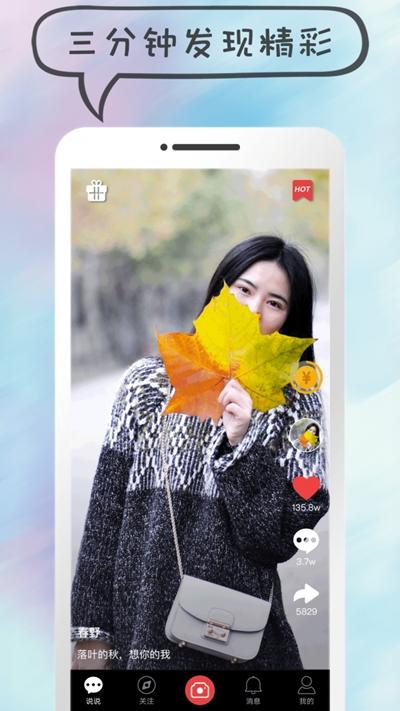 凹音短视频官网