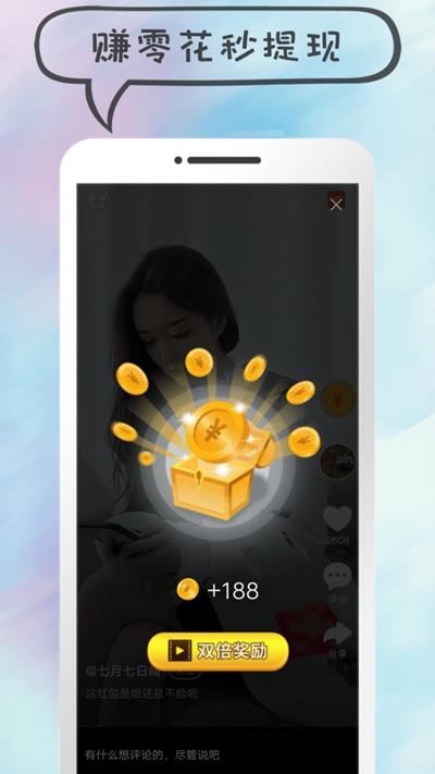 凹音短视频官方app 2021最新版